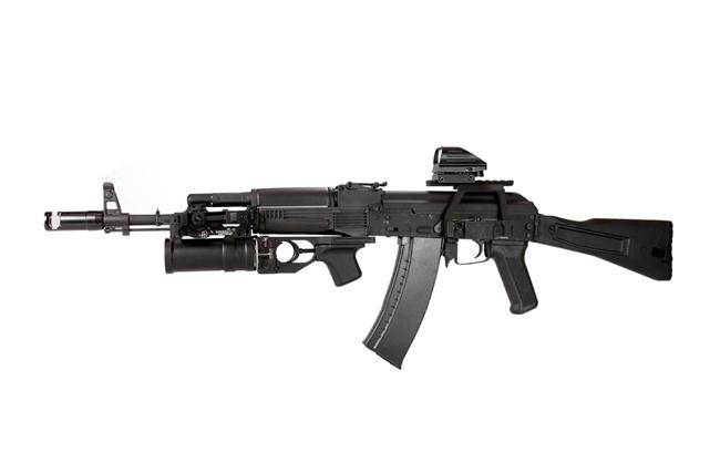 Ak74m: Dboys Full Metal AK-74M Airsoft Electric Gun With Lancer
