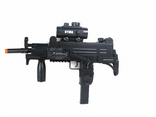 airsoft automatic machine guns